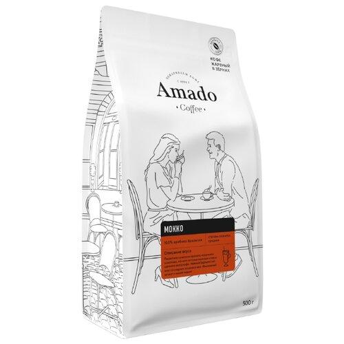 Кофе в зернах Amado Мокко, 500 г недорого
