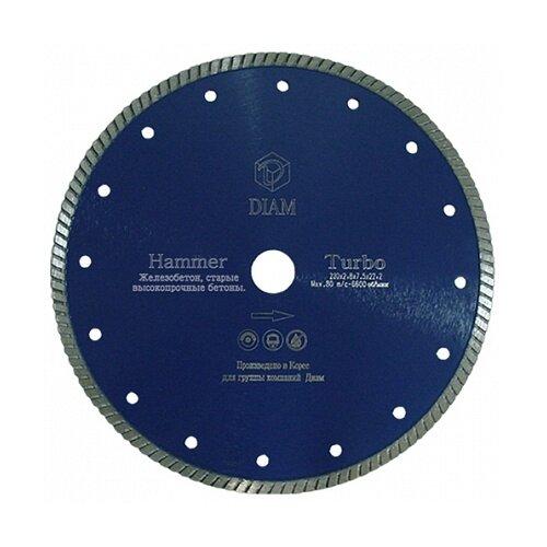 Диск алмазный отрезной 125x2.4x22.23 DIAM Turbo Hammer 422 1 шт. круг алмазный diam ф200x25 4мм 1a1r granite elite 1 6x7 5мм по граниту