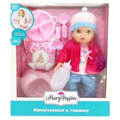 Купить Пупс Mary Poppins Приучаемся к горшку, 30 см, 451326, Куклы и пупсы