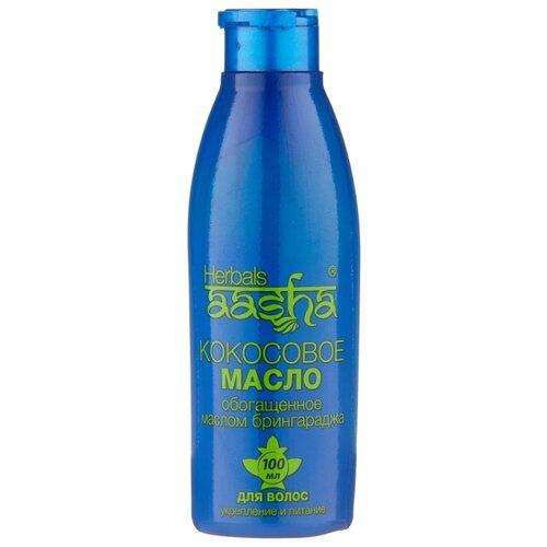 Aasha Herbals Масло для волос кокосовое с Брингараджем, 100 мл
