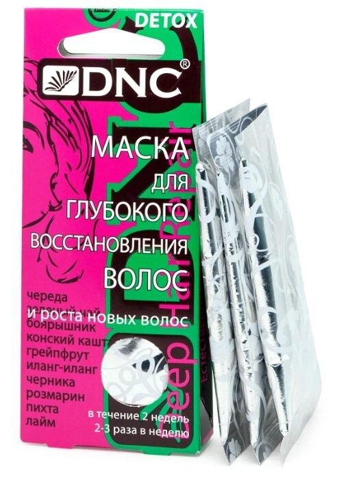Стоит ли покупать DNC Маска для глубокого восстановления и роста новых волос, 15 мл, 3 шт. - 3 отзыва на Яндекс.Маркете (бывший Беру)