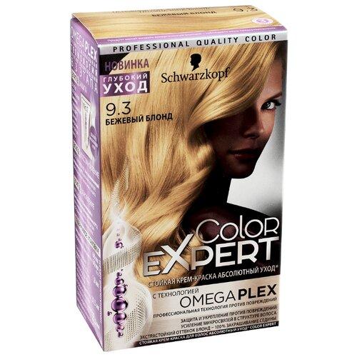 Schwarzkopf Color Expert Абсолютный уход Стойкая крем-краска для волос, 9.3, Бежевый блонд крем краска для волос indola color red