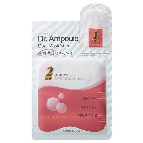Маска Etude House dr.Ampoule dual mask sheet lifting care цена 2017