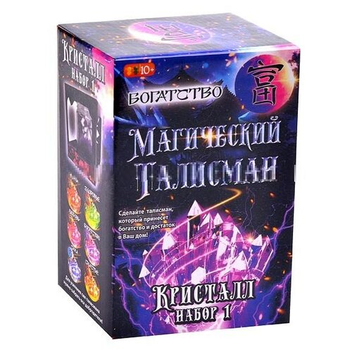 Купить Набор для исследований Ракета Набор для выращивания кристаллов 1 Магический талисман. Богатство (Р-2053), Наборы для исследований
