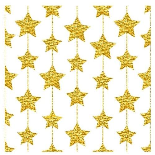 Бумага упаковочная Симфония Звезды белый/золотистый фото