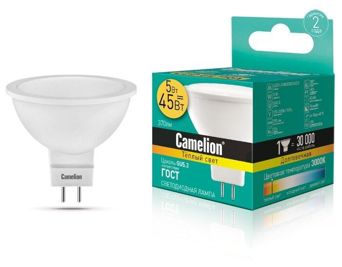 лампа светодиодная camelion 12041 gu5.3 220вт 3000к