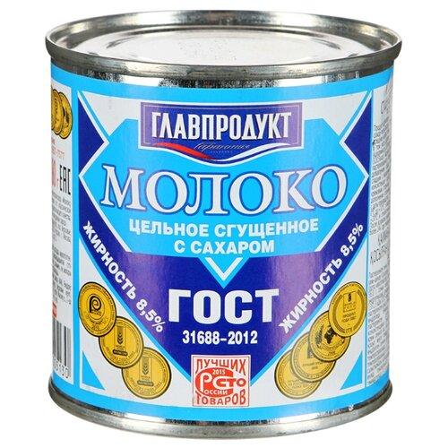 Сгущенное молоко Главпродукт цельное с сахаром 8.5%, 380 г