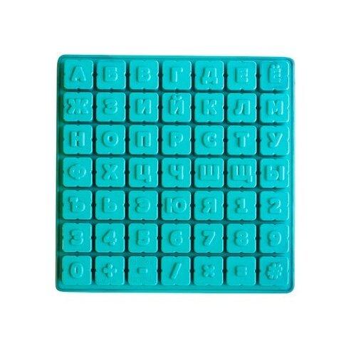 Форма для мыла Выдумщики.ru Алфавит пластиковая 039