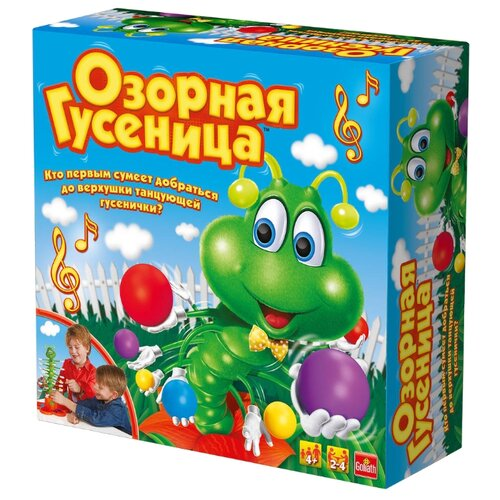 Настольная игра Goliath Озорная гусеница 30980.006 david and goliath