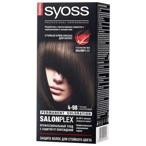 Syoss Color Стойкая крем-краска для волос, 4-98 Теплый каштановый краска для волос syoss syoss sy001lwjoj90