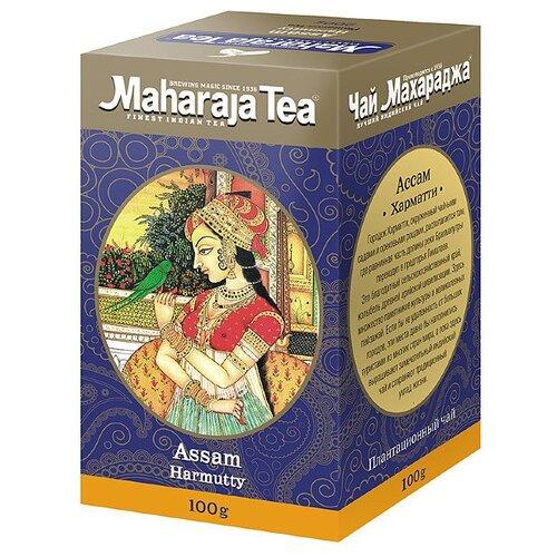 Чай чёрный Maharaja Tea Assam Harmutty индийский байховый, 100 г maharaja tea магури билл чай черный байховый 100 г