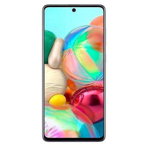 Купить Смартфон Samsung Galaxy A71 6/128GB серебряный (SM-A715FZSMSER)