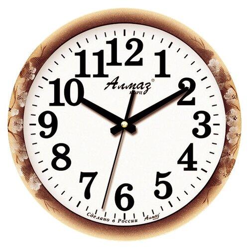 Часы настенные кварцевые Алмаз B94-B96 бежевый/коричневый/белый часы настенные кварцевые алмаз m56 бежевый белый