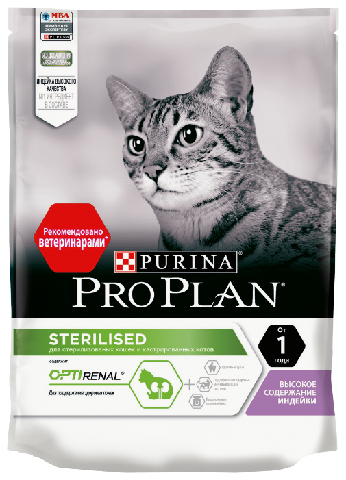 Корм для стерилизованных кошек Purina Pro Plan Sterilised для профилактики МКБ, с индейкой