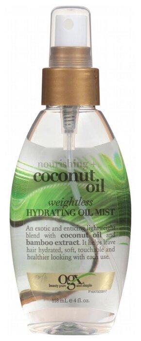 OGX Легкое увлажняющее масло-вуаль для волос с кокосовым маслом