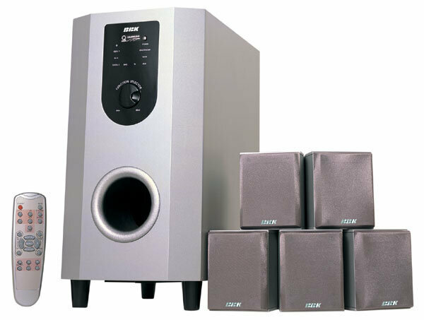 Комплект акустики BBK FSA-2800