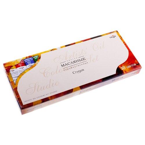 ГАММА Масляные краски Студия 10 цветов х 18 мл (201005)