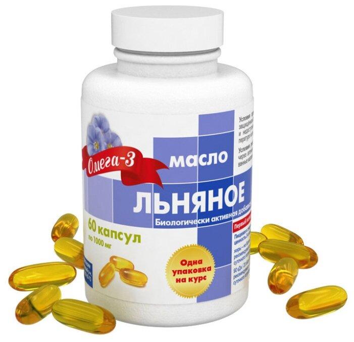Масло RealCaps Льняное капс. 1000 мг №60