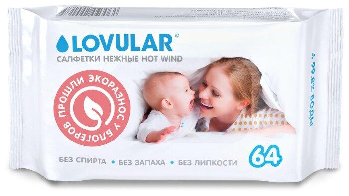 Влажные салфетки LOVULAR Hot Wind