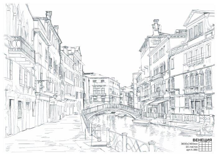 Фотообои бумажные Симфония Венеция К-080 2х2.8м