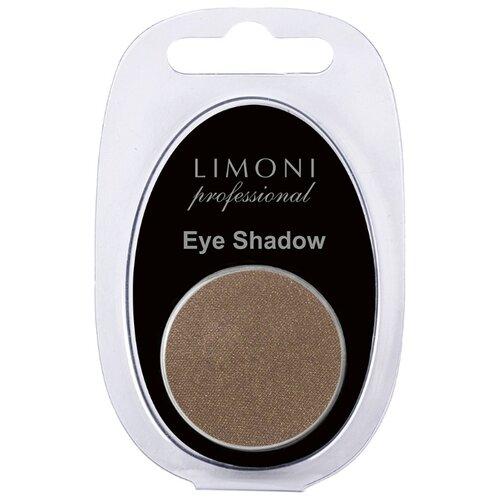 Limoni Тени для век Eye-Shadow 93 rire тени для век luxe liquid shadow 01 nude glam