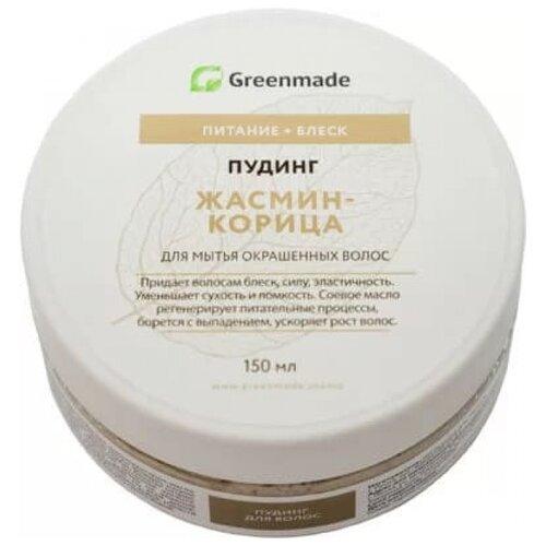 Greenmade пудинг Жасмин-Корица для мытья окрашенных волос 150 мл