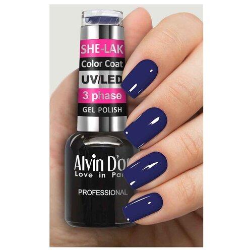 Фото - Гель-лак для ногтей Alvin D'or She-Lak Color Coat, 8 мл, оттенок 3548 гель лак для ногтей cosmoprofi color coat 15 мл оттенок 027