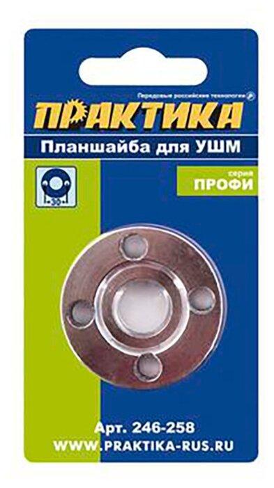 Гайка ПРАКТИКА 246-258