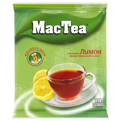 Чайный напиток черный MacTea с ароматом лимона, растворимый в пакетиках , 320 г , 20 шт. чай в пакетиках золотая чаша черный с ароматом лимона 20 шт
