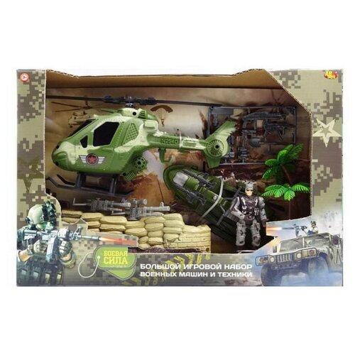 Фото - Набор фигурок ABtoys Боевая сила PT-01323 abtoys стартовый набор железнодорожный переезд pt 01079
