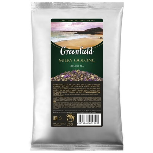 Чай улун Greenfield Milky Oolong, 250 г чай улун императорский чай collection china milk oolong 120 г
