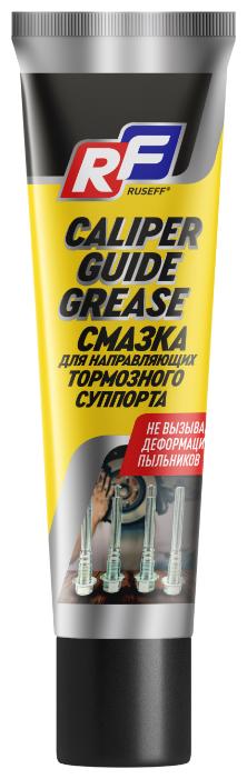 Автомобильная смазка RUSEFF для направляющих тормозного суппорта — купить по выгодной цене на Яндекс.Маркете