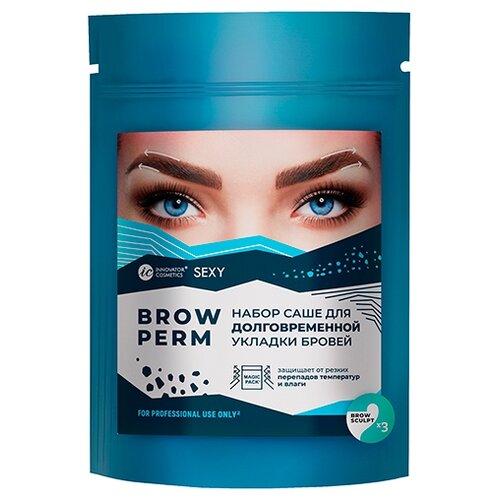 Innovator Cosmetics Состав #2 Brow Sculpt для долговременной укладки бровей Sexy Brow Perm (набор из 3 саше) innovator cosmetics состав 1 для долговременной укладки бровей brow lift
