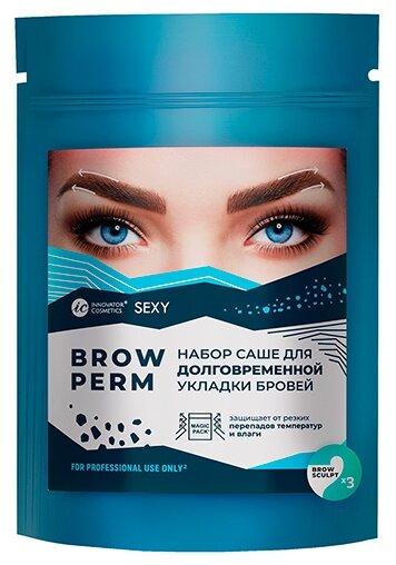 Купить Innovator Cosmetics Состав #2 Brow Sculpt для долговременной укладки бровей Sexy Brow Perm (набор из 3 саше) по низкой цене с доставкой из Яндекс.Маркета (бывший Беру)