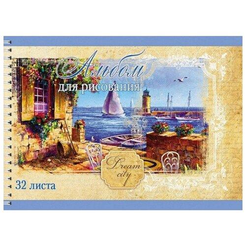 Альбом для рисования Проф-пресс А4 Солнечная набережная 32-1754 (32 листа)