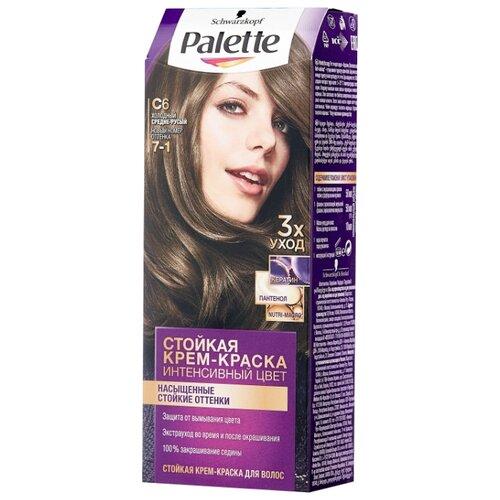 Фото - Palette Интенсивный цвет Стойкая крем-краска для волос, C6 7-1 Холодный средне-русый краска д волос palette c10 серебристый блондин