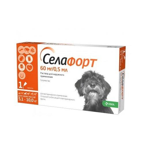 Селафорт Капли от блох, клещей и власоедов 60 мг для собак массой 5.1-10 кг