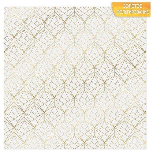 Купить Бумага Арт Узор 30.5x30.5 см, 10 листов, Грани белый/золотистый, Бумага и наборы