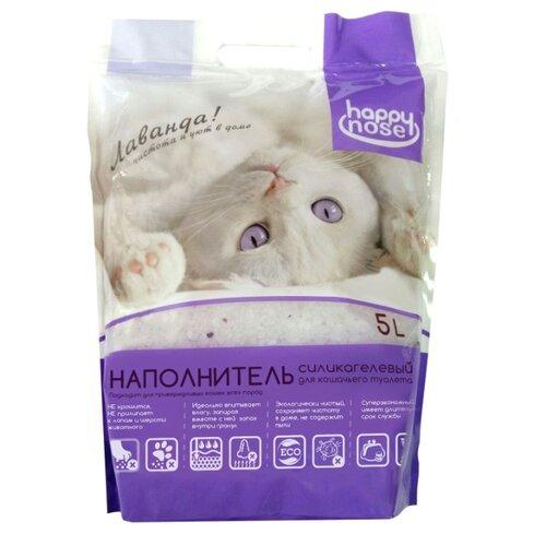 Впитывающий наполнитель Happy Nose Силикагелевый Фиолетовые гранулы с ароматом лаванды (5 л)