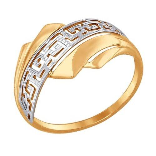 SOKOLOV Кольцо из золота 017485, размер 20 фото
