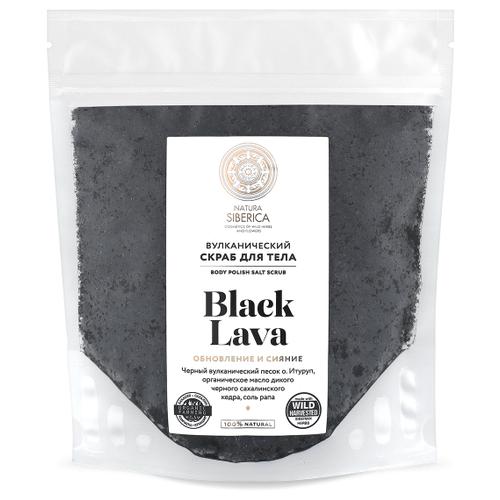 Natura Siberica Cкраб для тела Black Lava, 550 г пшеничная мука vila natura классическая жерновая 800 г