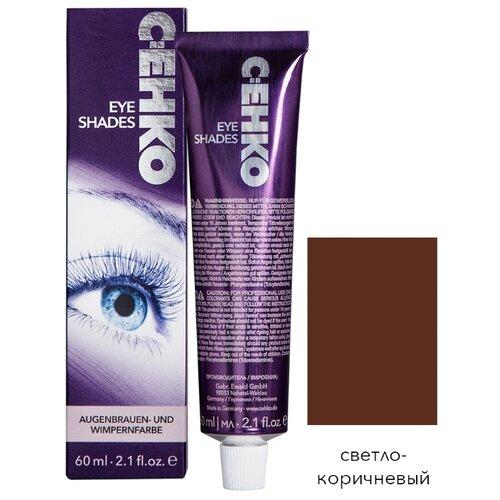 Купить C:EHKO Краска для бровей и ресниц Eye Shades светло-коричневый