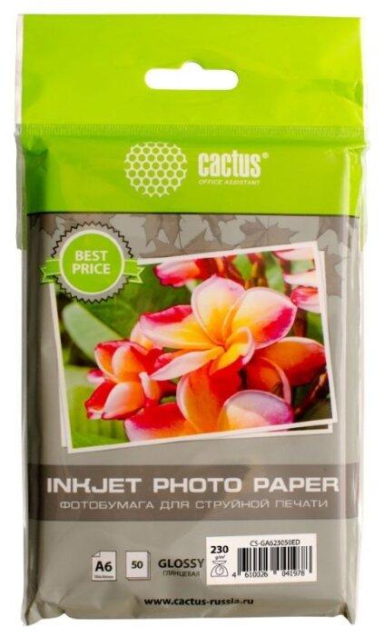 Бумага A6 50 шт. cactus CS-GA623050ED