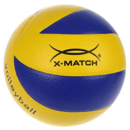 Фото - Волейбольный мяч X-Match 56473 куртка match g1093