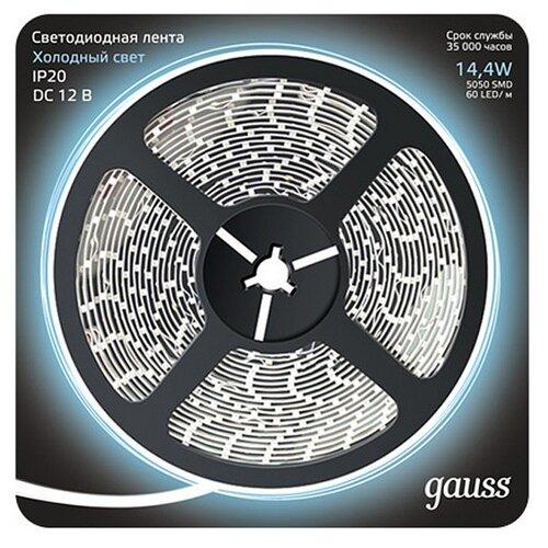 Светодиодная лента gauss 312000314 5 м