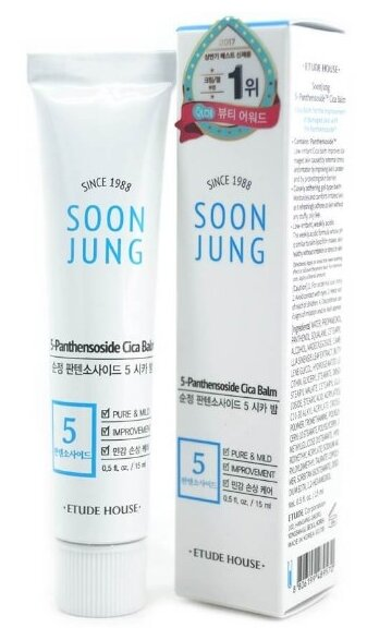 Etude House Soon Jung 5 Panthensoside Cica