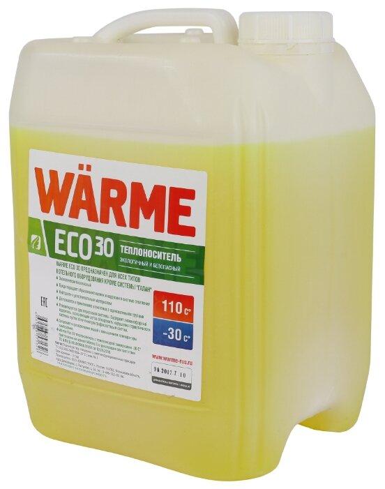 Теплоноситель глицерин Warme ECO 30