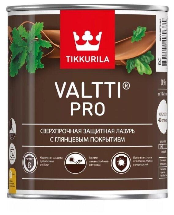 Водозащитная пропитка Tikkurila Valtti Pro