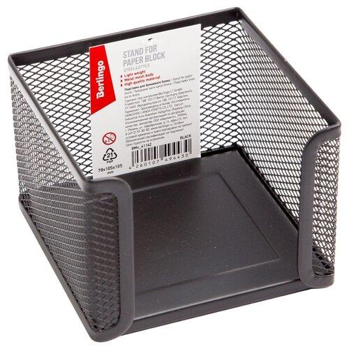 Купить Berlingo Подставка для бумажного блока Steel&Style (BMs_41142) черный, Бумага для заметок