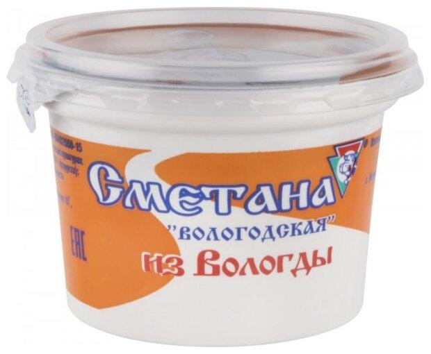 Из Вологды Сметана Вологодская 15%
